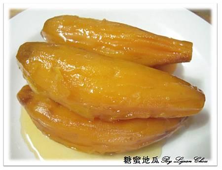 28.蜜蕃薯 (18)