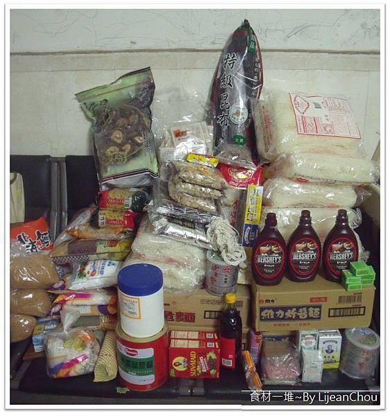 1.從台北扛來的部分食材 (1a)