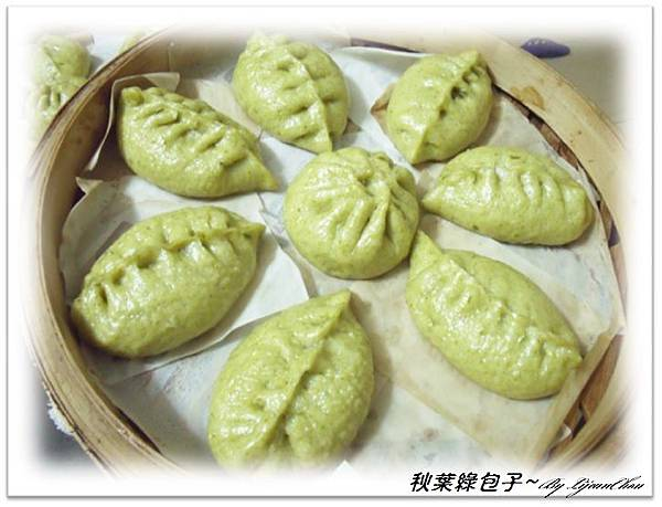 綠葉包子 (2a)