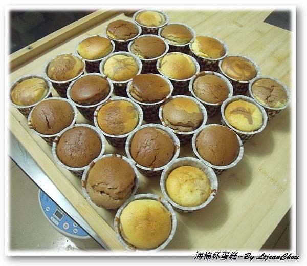9.雙色海棉杯蛋糕 (5)