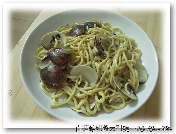 白酒蛤蜊義大利麵 (4A)