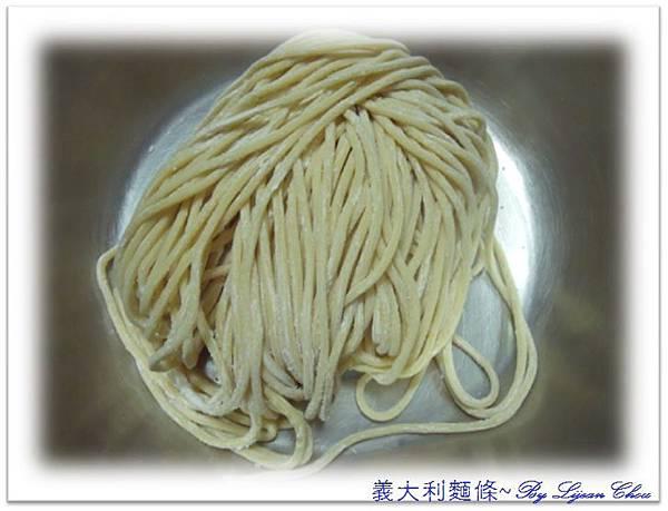 義大利麵條 (1a)