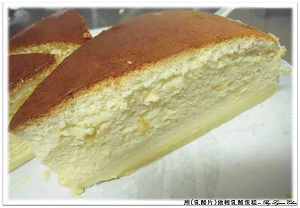 13.輕乳酪蛋糕 (2a)