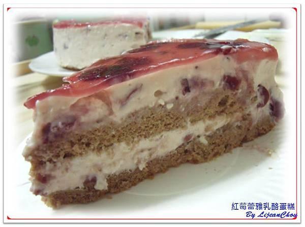 17.紅莓蕾雅乳酪蛋糕 (2)