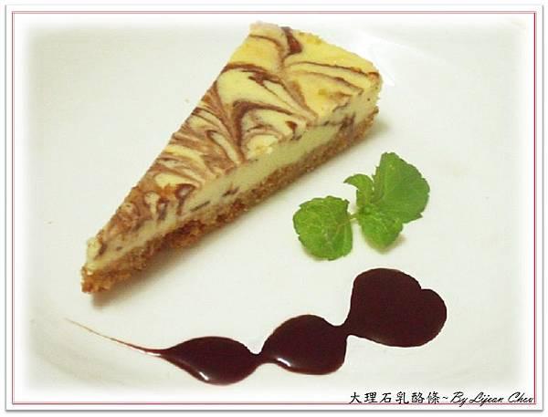 8.大理石乳酪條 (5)