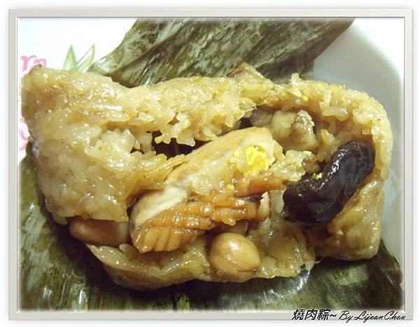 12.燒肉粽 (14)
