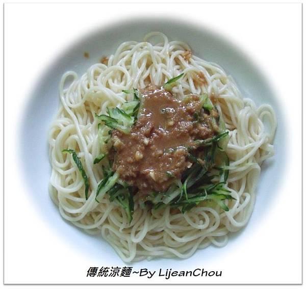 19.傳統涼麵 (2-a) (1)