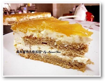 29.鳳梨蕾雅乳酪蛋糕 (4a) (1).JPG