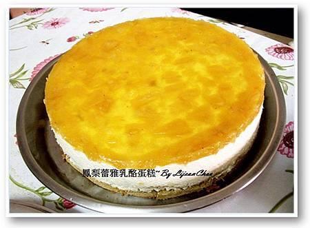 29.鳳梨蕾雅乳酪蛋糕 (2).jpg