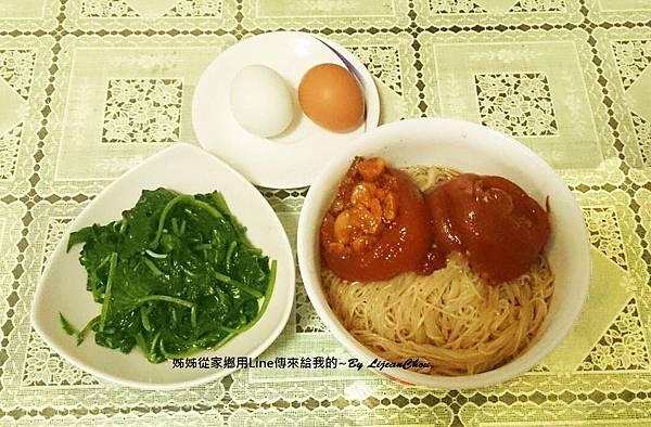 30 姊姊Line來的豬腳麵線 (2).jpg