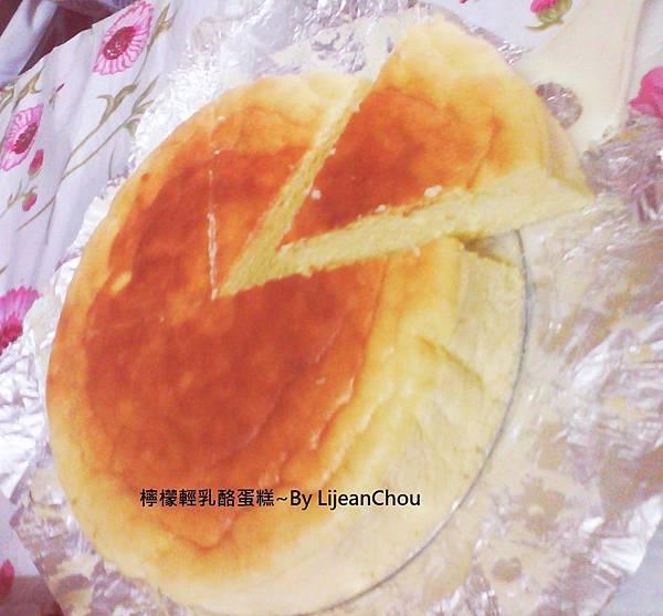 30.檸檬輕乳酪蛋糕 (2).jpg