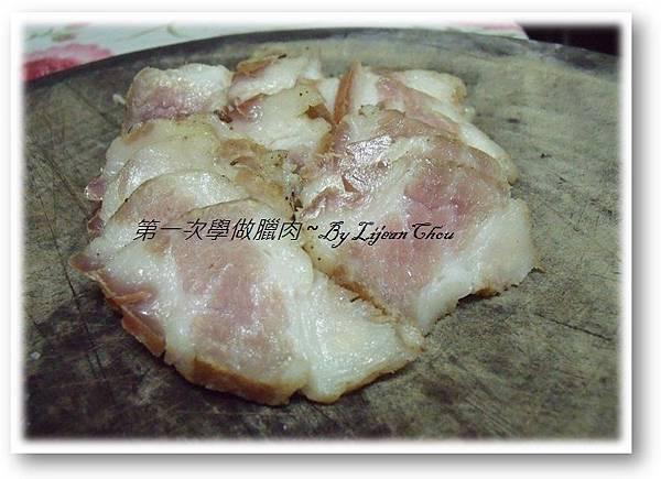 2.臘肉 (38).jpg