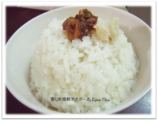 4.靚禾大米 (40).jpg