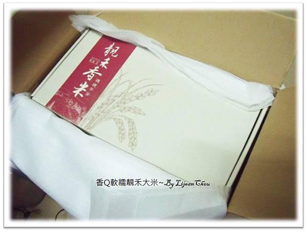 4.靚禾大米 (8).JPG