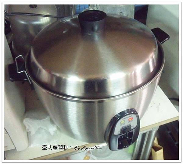 5.2月10日做蘿蔔糕  (2a).jpg