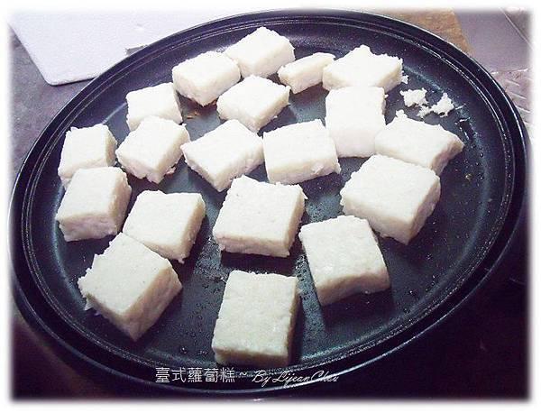 5.臺式蘿蔔糕 (4a).jpg