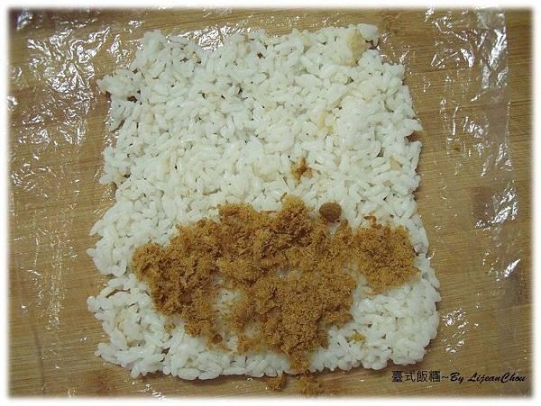 6.臺式飯糰 (1a).jpg