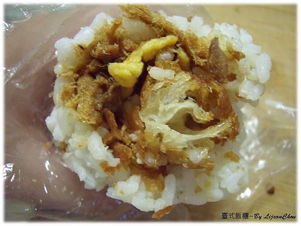 6.臺式飯糰 (11a).jpg