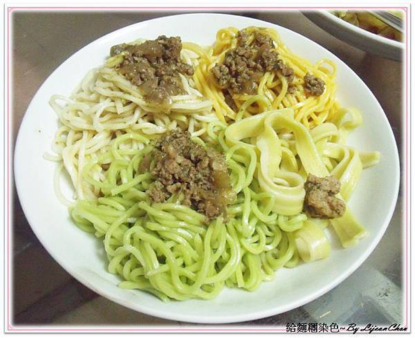 10.三色麵 (3a).jpg