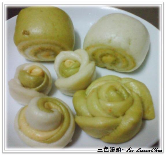10.三色包子饅頭aa(3).jpg