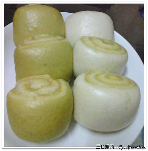 10.三色包子饅頭 (3aa).jpg