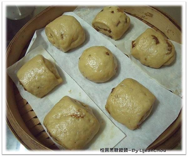 水果~桂圓黑糖饅頭 (5a).jpg