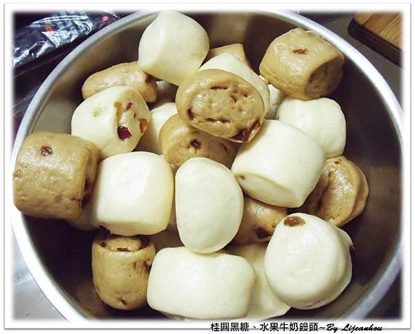 水果饅頭 (1a).jpg