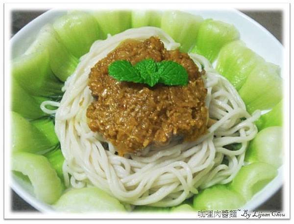 15.咖哩肉醬 (10).jpg