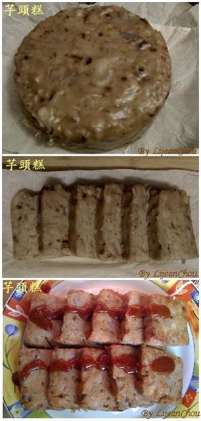 4. 芋頭粿 (6).JPG