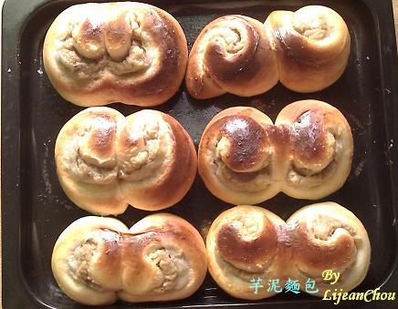 4. 芋頭麵包 (1).JPG
