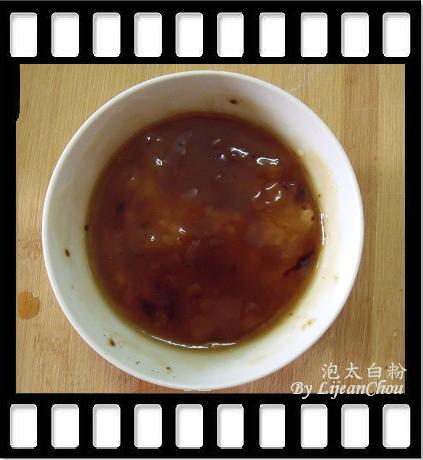 10. 泡太白粉 (9a).JPG