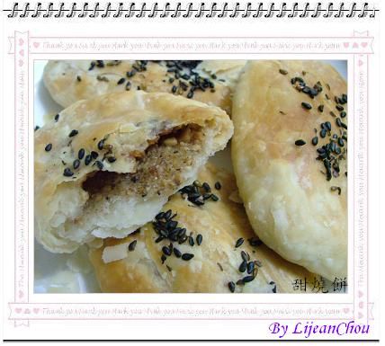 12.甜燒餅 (6).JPG