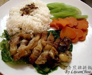 14.香煎雞排飯 (3).JPG