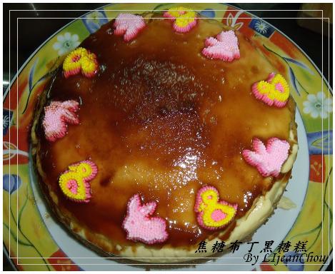 1. 焦糖布丁黑糖糕a.JPG