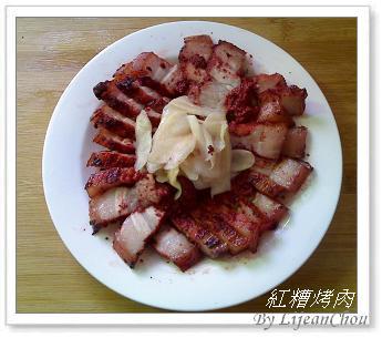 烤紅糟肉3a.JPG