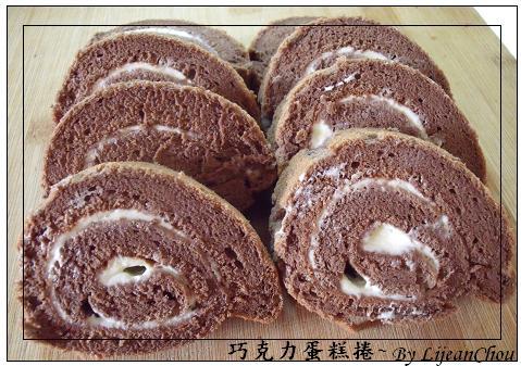 4巧克力奶油蛋糕捲 (8).JPG