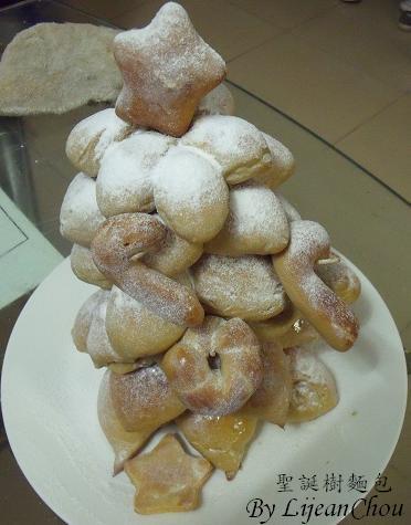 19.聖誕樹麵包 (1)a.JPG