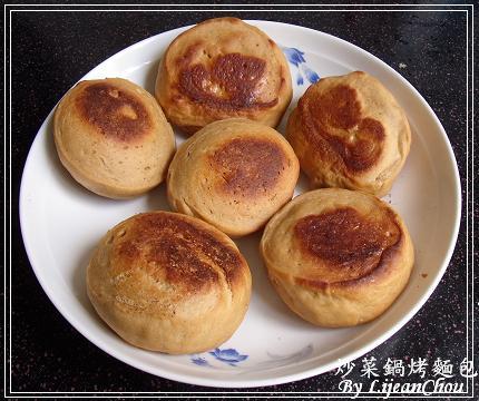 5.不用烤箱的麵包aa.JPG