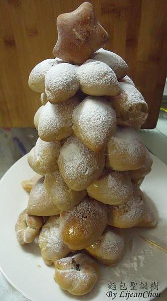19.聖誕樹麵包 (4)a.JPG