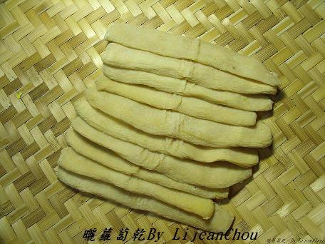 6.曬蘿蔔乾 (7).JPG