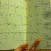 2013-10-15 21.25.08.jpg