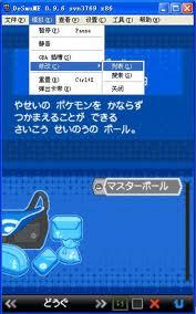imagesCAZPMCJB.jpg