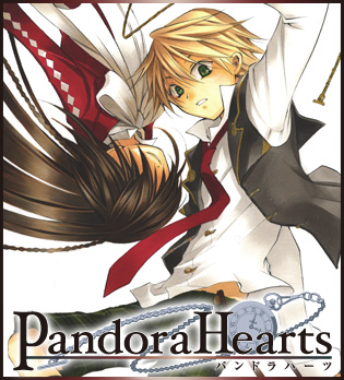 Pandor  Hearts 03.jpg