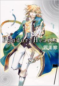 Pandor  Hearts 06.jpg
