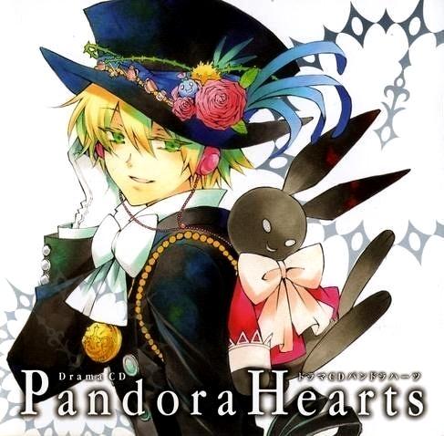 Pandor  Hearts 09.jpg