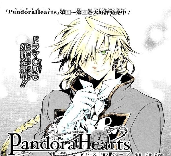 Pandor  hearts 11.jpg