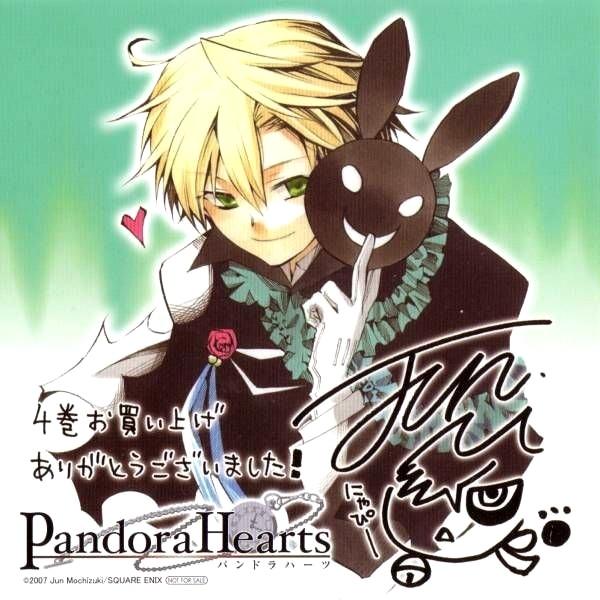 Pandor  Hearts 13.jpg