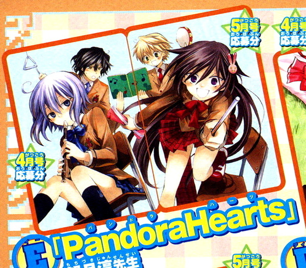 Pandor  Hearts 15.jpg