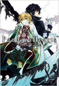 Pandor Hearts 20.jpg