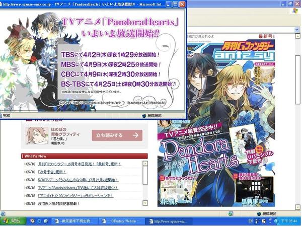 Pandor Hearts 0006.JPG